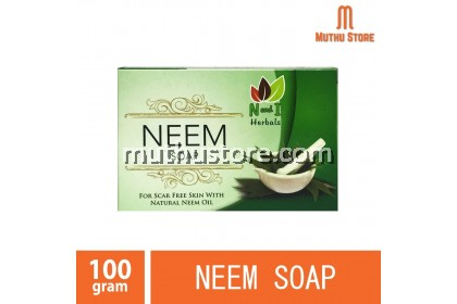 N AND I NEEM SOAP 100G