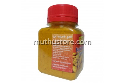 N AND I FACIAL TUMERIC POWDER 50G