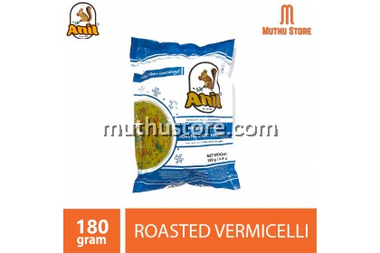 ANIL ROASTED SHORT VERMICELLI 180g